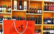 Rượu con Trâu Nhật 2021
